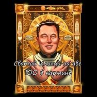 pavelavgn avatar