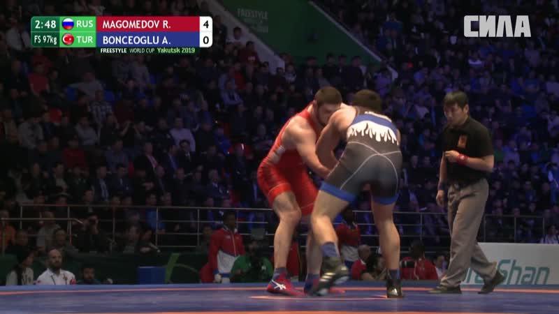 Россия Турция До 97 кг Расул Магомедов Али Бончеоглу