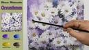 Flower watercolor Chrysanthemum wet in wet Arches rough NAMIL ART