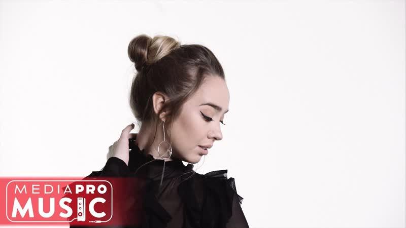 Raluca Leoaca - Rolul secundar (Official Video)