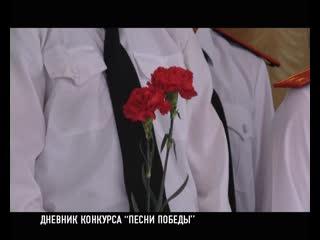 """ДНЕВНИК КОНКУРСА """"ПЕСНИ ПОБЕДЫ"""". СЪЕМКИ В ШКОЛЕ №6"""