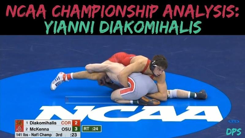 NCAA Championship Analysis - Yianni Diakomihalis (In-Depth Study)