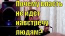 Записки горожанина 47. Свалка в Ставропольском р-не. Кто вывозит г*вно на поля? Ответы чиновников
