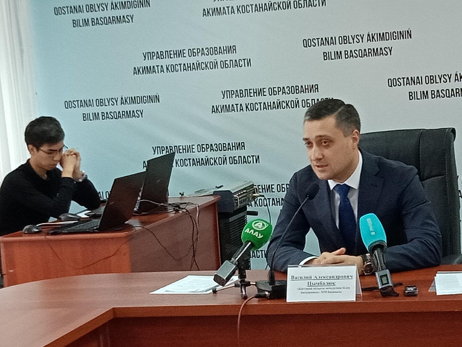 Работа в костанае онлайн курс доллара форекс на сегодня в москве