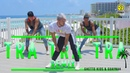 Ghetto Kids Guaynaa  TraTra Tra Remix By Cesar James  Zumba Fitness   Cardioextremocancun