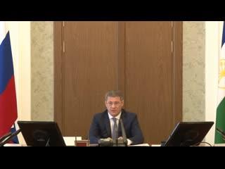 Доклад по ситуации в Сибае, председателя ГК РБ по ЧС Гумерова Ф.Р 18.03.2019