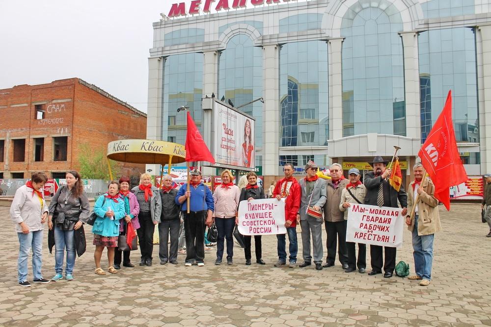 Биробиджанские коммунисты отпраздновали День пионерии