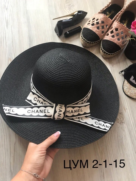 Шикарные шляпы шикарного качества