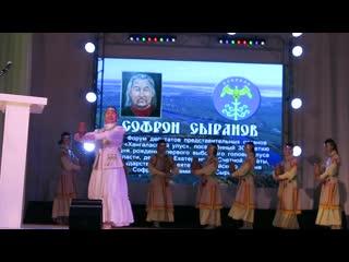 Якутский танец танцует 76 летняя Василиса Романова с ансамблем