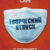 Rock's Cafe Уфа   Клуб по себестоимости