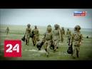 Последнее предупреждение: Зеленский получил новую оплеуху из Донецка. 60 минут от 13.06.19