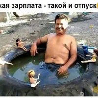 Анкета Дмитрий Кольцов