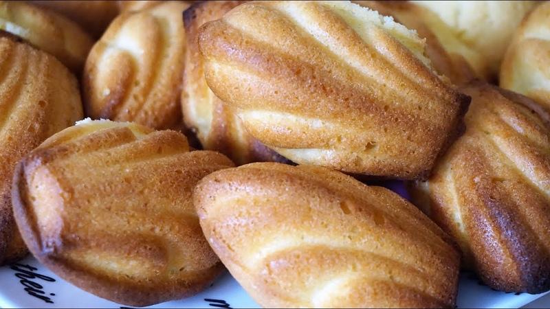 МАДЛЕН бисквитное французское печенье Madeleine cake