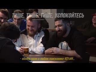 СОЗВОН 3 - Гурам Амарян, Павел Дедищев и Рустам Рептилоид