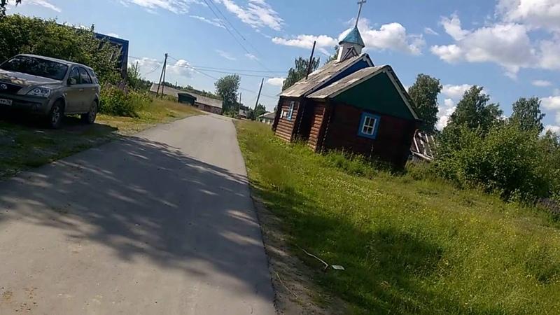 Кривцы - В центре посёлка Кривцы - 19 ч из 53