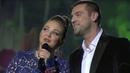 Марина Девятова и Сергей Куприк Старый клен