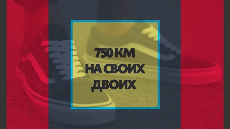 Бегун Владимир Попов завершил свой ультрамарафон на 750 км