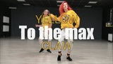 Yellow Claw - To The Max choreography by @alina_2_be @2_be_dance_studio_grodno