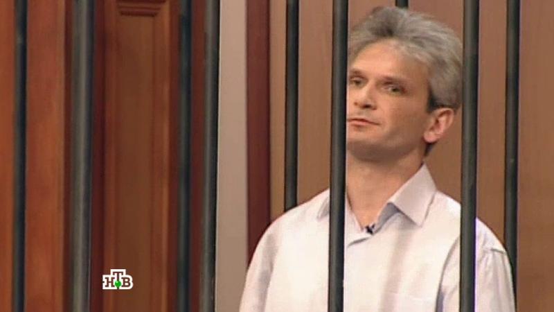 «Суд присяжных» Мужчина убил психотерапевта за то, что тот повлиял на решение жены уйти от него