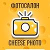 Фотосалон Cheese Photo | Томск | Фото | Сувениры
