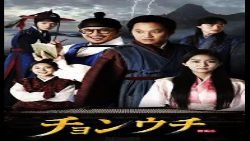 จอนวูชิ สุภาพบุรุษจอมยุทธ์ DVD พากย์ไทย ชุดที่ 07
