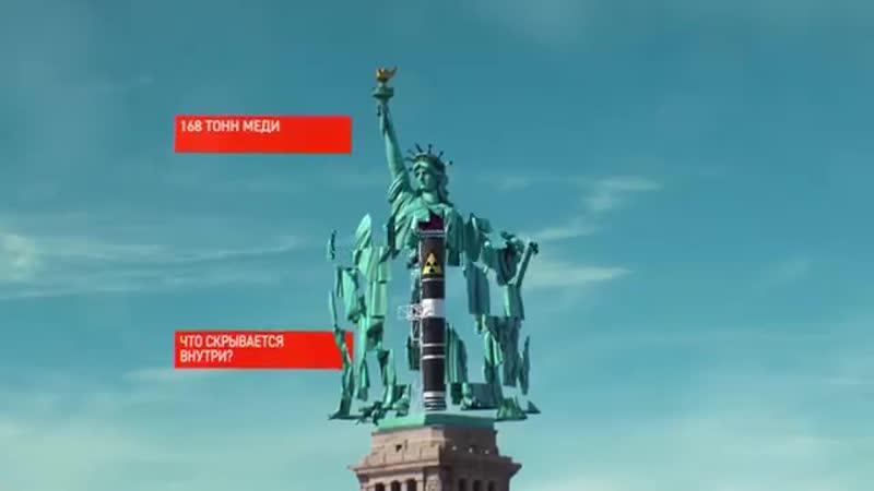 Исчезнувшая цивилизация. Выпуск 32 (25.03.2019). НИИ РЕН ТВ