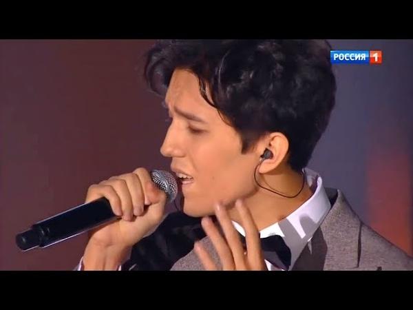 Димаш. Песня года 2018