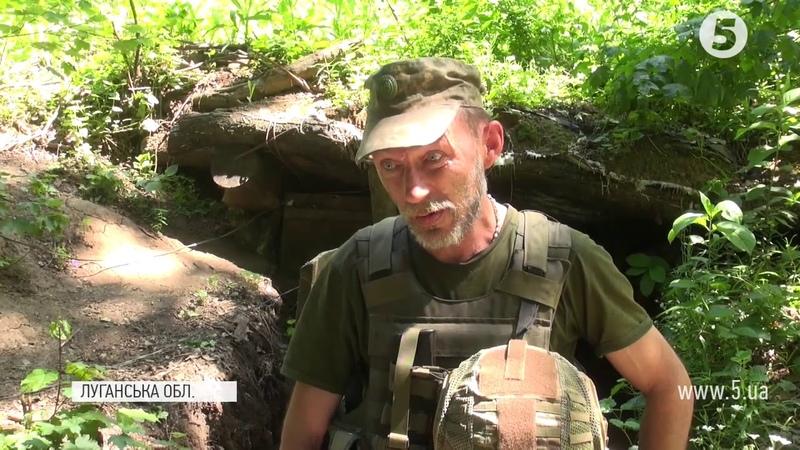 Захисники Попаснянського напрямку кажуть, що російські окупанти вже видохлися репортаж з фронту
