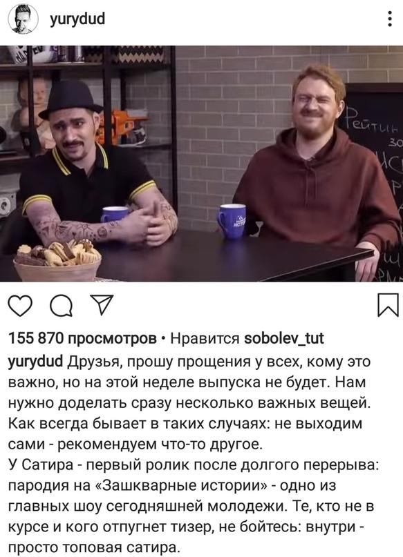 Максим Петренчук: Original: https://sun1-6.userapi.com/c850132/v850132902/1049c8/-sFtGD-1v9o.jpg