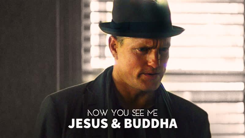 2. Будда и Иисус | NYSM - Buddha Jesus (Extended version)