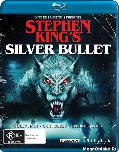 Серебряная пуля / Silver Bullet (1985/BDRip/HDRip)