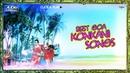 Best Goa Konkani Songs by Lorna | Latest Superhit Marathi Songs 2015 मराठी गाणी