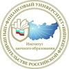 Институт заочного образования