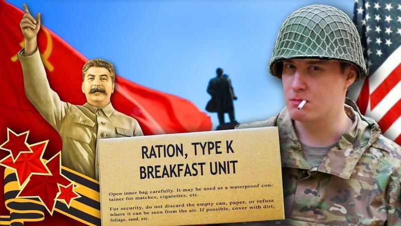 Как я отношусь к Дню Победы! ОБЗОР ИРП - K-Ration редкий паёк!