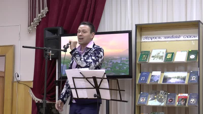 Владимир Волынкин Мой край