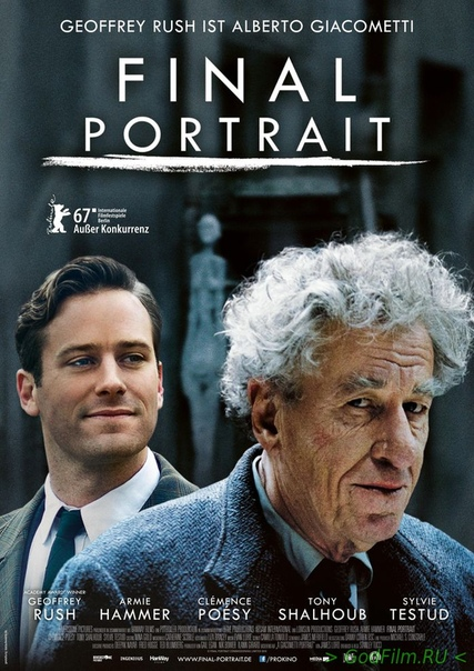 «Последний портрет» (2017) Великобритания 18, Джеффри Раш в роли известного художника XX века Альберто Джакометти. Размеренная жизнь творческой интеллигенции в Париже начала 60-х. британский