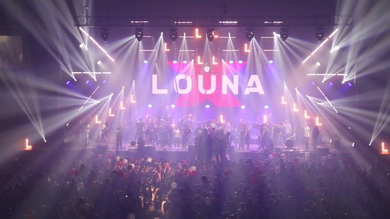 Свобода и рок н ролл. Финал концерта группы «LOUNA» в «Adrenaline Stadium». 18 мая 2019.
