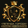 Агентство недвижимости в Донецке ДНР