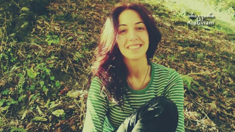 სალი იოსელიანი - ჩემს გულს | Sali Ioseliani - Chems Guls