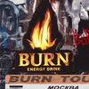 BURN TOUR 19 // MOSCOW