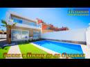 Купить виллу в Испании у моря, недвижимость в Пилар де Орадада на Коста Бланка