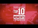 Detroit Red Wings Best of 2018-19 | Moments