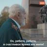 Ветеран ВОВ Николай Пудов 97 лет