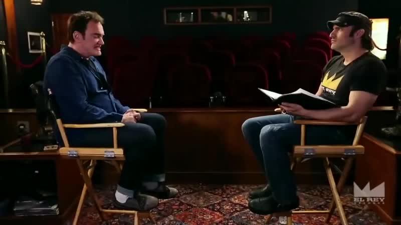 Интервью Квентина Тарантино для El Rey Network 2 часть