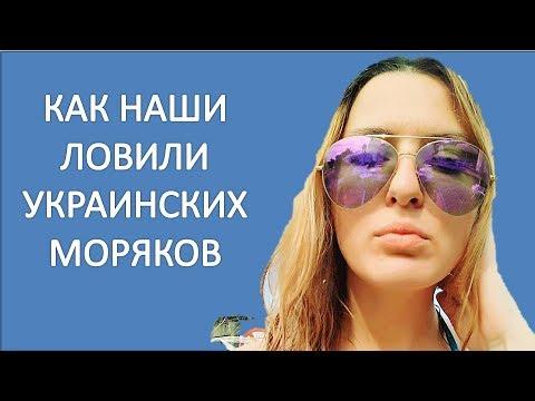 БЛОНДИНКА - о томосе, моряках, театре в керченском проливе и о Поклонской на коне