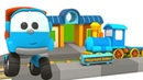 Leo the Truck and a Train Station - A Car Cartoon for Children