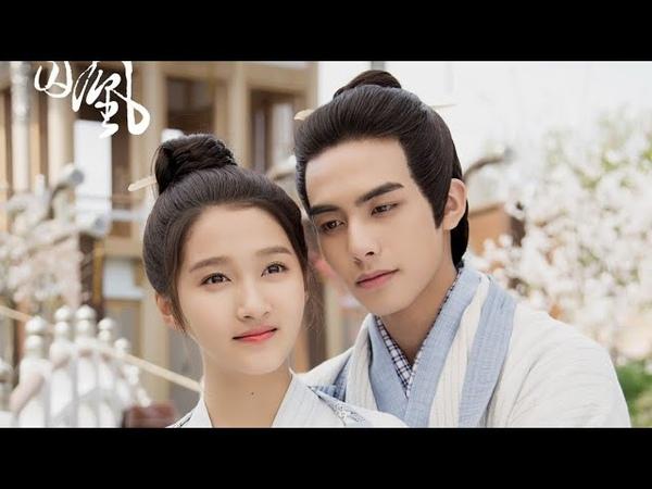 Клип к дораме 🇨🇳 Недосягаемые влюбленные 💏❤Untouchable Lovers❤😘凤囚凰😘😍💏❤