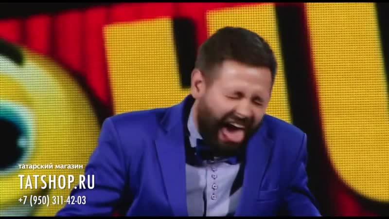 «КВН татарча» төркеме «Сочидан сәлам» [татарский юмор]