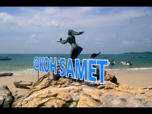 остров Самет в Паттайе, экскурсия на 1 день