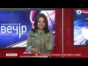 Вікторія Сюмар прокоментувала ситуацію з телеканалом ZIK Інфовечір - 21.06.2019